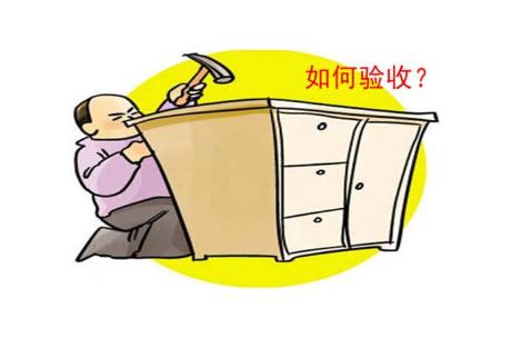签订办公家具购买合同需要注意什么?
